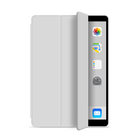 Ultra-thin and Lightweight Intelligent Protective Shell for iPad Mini123 Case Generation