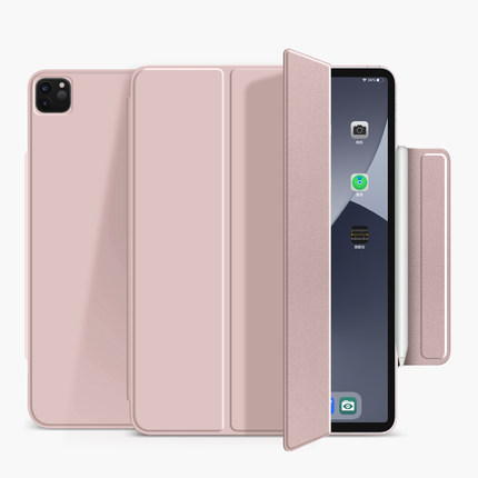 2020 Magnetic Buckle Case for ipad 12.9 Cover Case